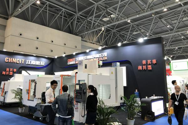 2018-重庆展