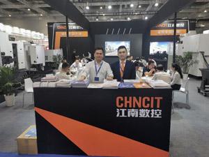 2021-CME上海国际机床展